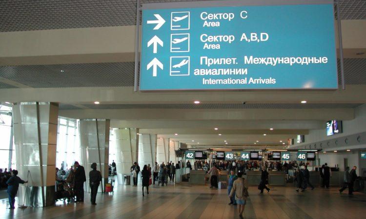 сектор д аэропорт шереметьеао пересадка на международные рейсы район